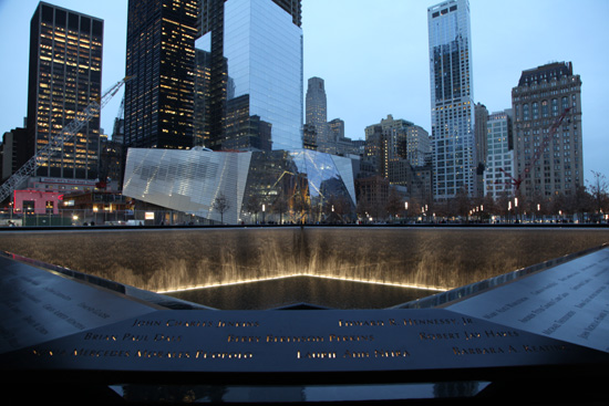 9/11 Sculpture